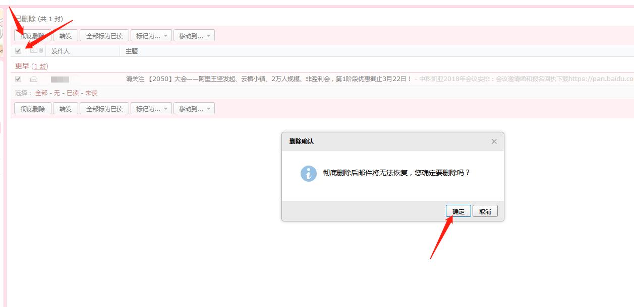华华网页自动点击器定制案例